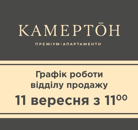 news1009
