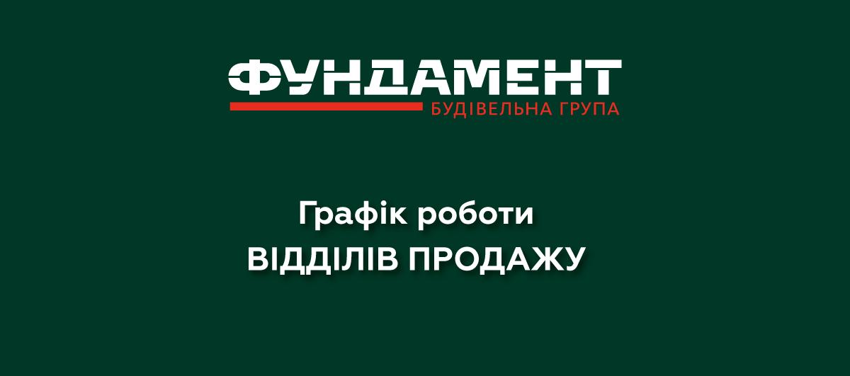 wh-NEWSITE_news-12121212