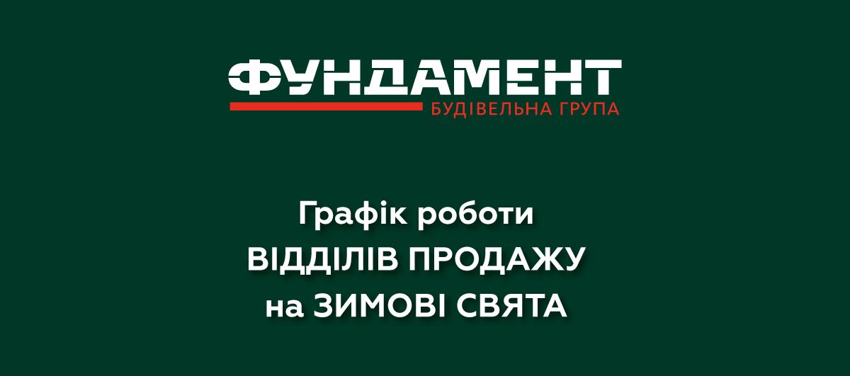 wh-NEWSITE_news-ny
