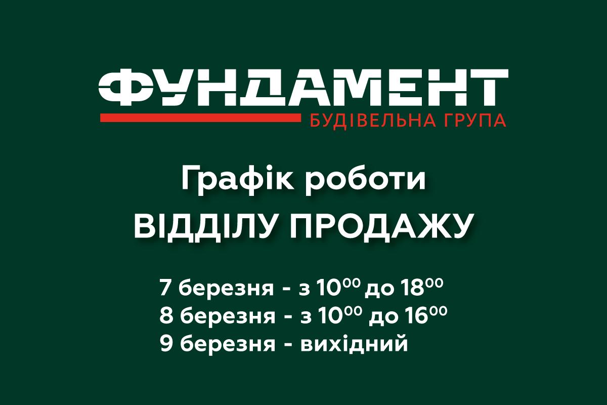 КАМЕРТОН-NEWSITE_news-